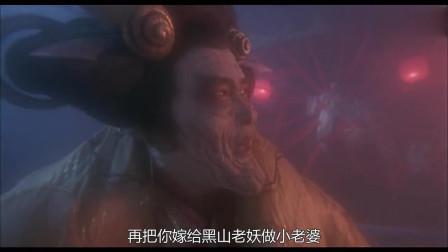 《倩女幽魂3》:小和尚, 为逼他就范女鬼开始了引诱!