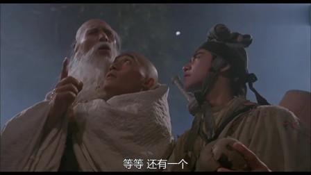 《倩女幽魂3》:黑山老妖娶亲, 真假小卓现身!