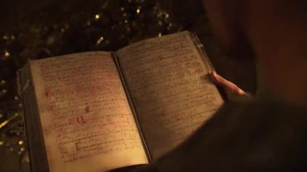 冒险家成功打开宝藏, 找到了隐藏的所罗门之书, 真是一本神奇的书