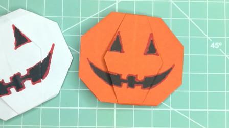 小壮手工折简单的万圣节南瓜,万圣节装饰品,手工折纸DIY教程