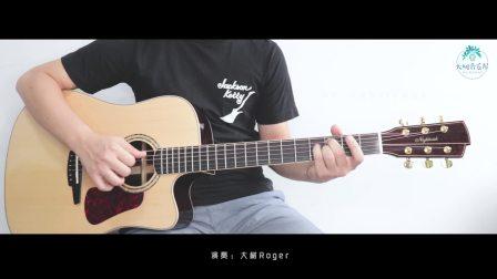 《我不配》周杰伦-吉他弹唱翻唱-吉他教学-大树音乐屋-拉维斯N8吉他