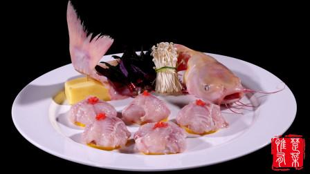 """厨师长教你:""""豆汤生涮鮰鱼""""的正宗做法,黄豆煮鱼,装盘大气!"""