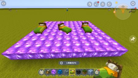 迷你世界:歪床的制作教程,你们说这个能不能睡觉?