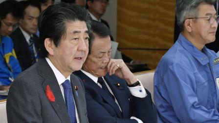 """""""海贝思""""已致日本74人死亡 有避难所拒收流浪汉 安倍作回应"""