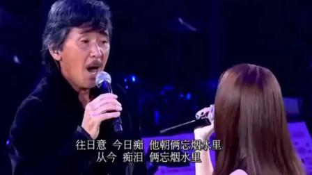 年近80岁的林子祥再度演唱,音乐一响起满满的都是回忆
