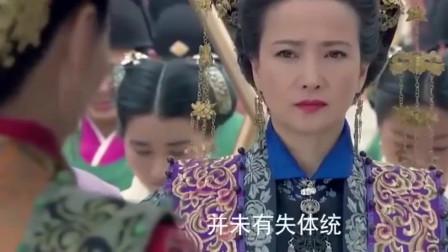 女医明妃传:皇太后招摇过市,被嫡太后一通教训