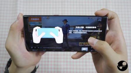 华为Mate30 Pro瀑布屏的隐藏功能!使用后游戏体验直逼游戏手机!