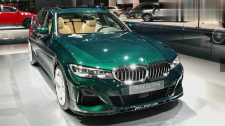 新车展示:2020款宝马3系ALPINA B3版到货,看这霸气颜值,给个不买的理由!