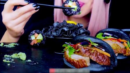 国外美女吃播:黑寿司意大利面包这才是正中的黑暗料理