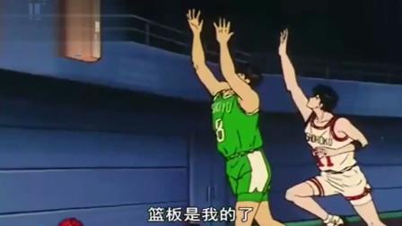 灌篮高手-流川枫补篮帅呆了,这动作也只有他能完成了