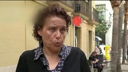 西班牙 多名加泰前高官因鼓吹独立获刑