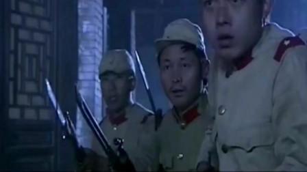 大宅门:黄立大战十几个小鬼子,最后死在小鬼子抢下,太惨了!