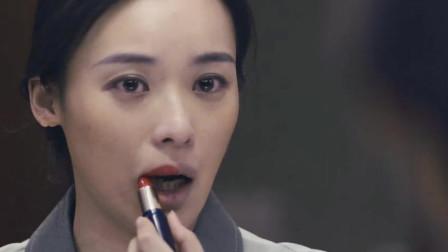 岁月无声:豹纹女厕所送了一支口红给女清洁工,她涂上后,竟哭了
