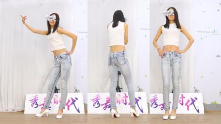 秀舞时代 小敏 Apink NoNoNo 舞蹈 白亮钻牛仔裤 8 正反面