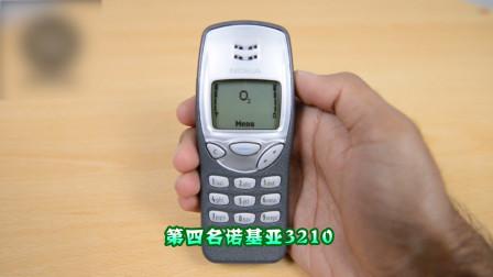 史上销量最高的10部手机,用过的都有孩子了吧!