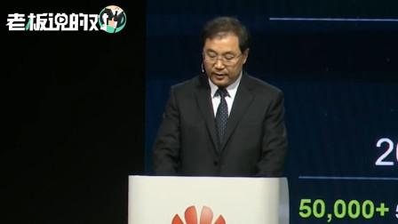 中国移动副总裁:今年50城实现5G商用!明年扩大至全国340个城市