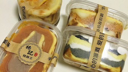 【团子的吃喝记录】南京杨记宫廷桃酥王:黑芝麻蛋糕盒子和蛋黄肉松(更多图片评论在微博:到处吃喝的团子)
