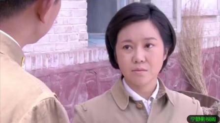 部队首长给厨师嫂子安排了工作,嫂子不麻烦部队悄悄的走了 .