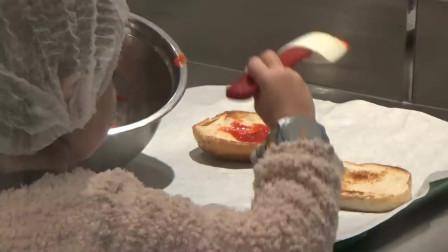 萌娃小可爱今天体验面包师,小家伙们做的好用心呀,萌娃:好好吃的面包呀