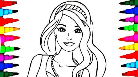 儿童亲子DIY益智趣味画画:这位美丽的公主到底是谁呢?