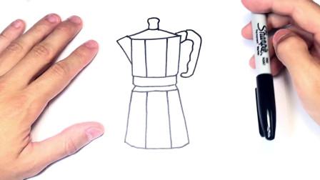 儿童简笔画;如何绘制咖啡机一步一步咖啡机绘图