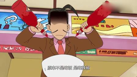 甜心格格:爸爸们在比谁更能吃辣椒,竟然是孩子的主意,都坑爹啊
