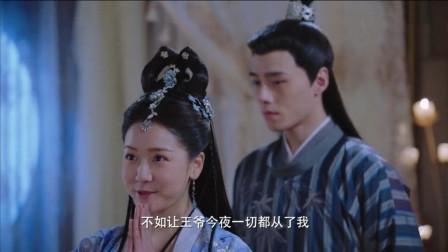 明月向月老许愿,让王爷从了她,王爷:这些事还是需要月老吗?