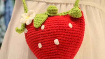 胖丫手作 第170集 红色草莓包编织教程