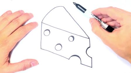 儿童简笔画;如何绘制奶酪一步一步画食物