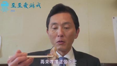 井之头五郎的烤肉大餐太丰富了,有盐渍牛舌、猪颈肉、嫩肩里脊等,感觉都不够我一人吃啊!