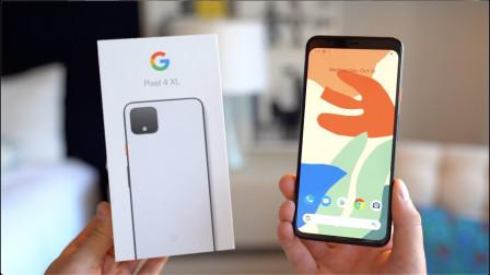 谷歌Pixel 4 XL开箱上手,搭载90Hz显示屏浴霸双摄