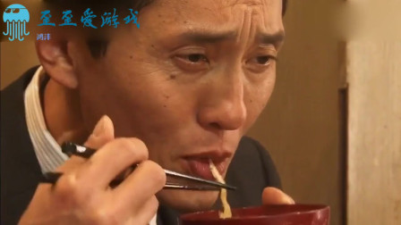 井之头五郎的番茄肉酱意面和汉堡肉,看的好有滋味啊,想吃!