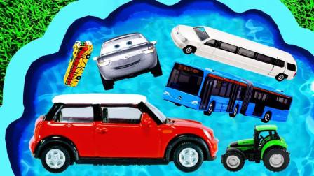 孩子们的早教知识,认识各种挖掘机、翻斗车、拖拉机、公交车等汽车玩具!
