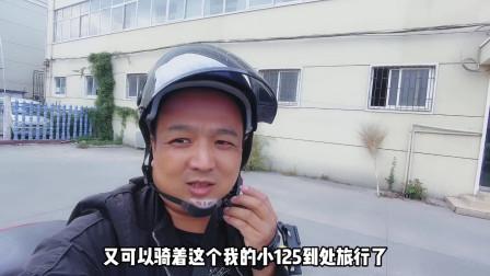 摩托年审需要多少钱? 审完可以摩旅啦 125排量能去新疆吗?