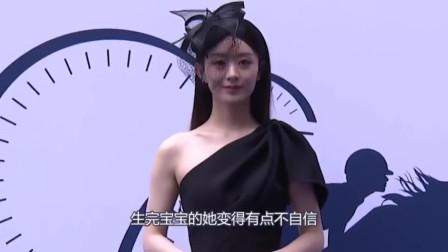 同是穿黑色礼裙,赵丽颖相隔一年气场大变,这就是少女与少妇的区别