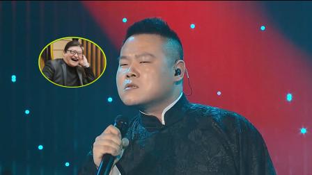千万不要和岳云鹏同台,唱《女儿情》差点把李健带偏!台下刘欢都笑翻了