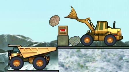工程车儿童游戏 土方车装载模拟和卡车运输模拟