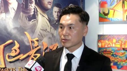 广视新闻 2019 电影《打过长江去》即将全国上映