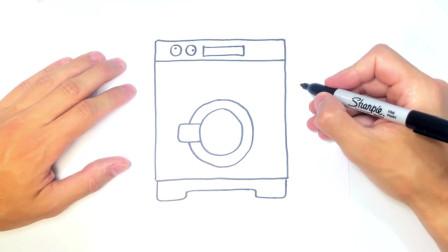 儿童简笔画;如何绘制洗衣机一步一步洗衣机绘图