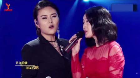 杨钰莹 潘倩倩同台挑战一首经典,潘倩倩一开口,杨钰莹都逊色