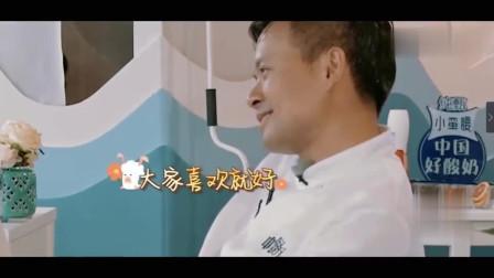 中餐厅:王鹤棣大口吃龙虾太爽了, 仝卓一口塞饺子太香了, 黄..