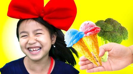 太可爱了!萌宝小萝莉怎么有美味的冰淇淋呢?究竟她是如何得到的?儿童亲子游戏玩具故事