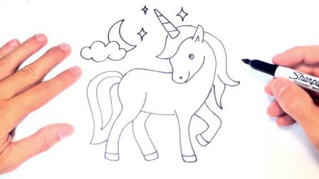 儿童简笔画;如何绘制独角兽一步一步的独角兽绘画