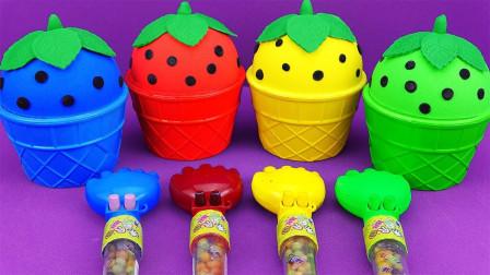 草莓冰淇淋惊喜礼物送不停,循环创意激发宝宝色彩创造力!