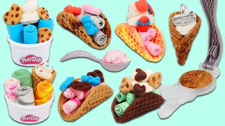 寓教于乐!如何用手工快速制作出美味的甜品呢?儿童亲子游戏玩具故事