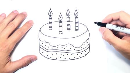 儿童简笔画;如何绘制生日蛋糕一步一步生日蛋糕绘图