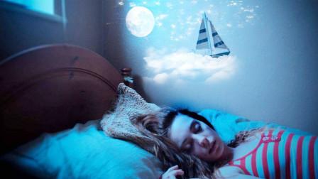 人在梦中去世,意识会永远留在梦境中么?量子力学给出了答案!