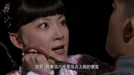 铁梨花:陈数这女人简直太刚烈,这女人根本压不住,太厉害!