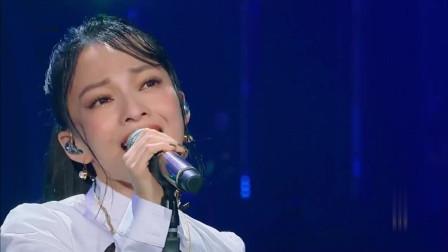 张韶涵《再见青春》歌声引人忧伤好感动
