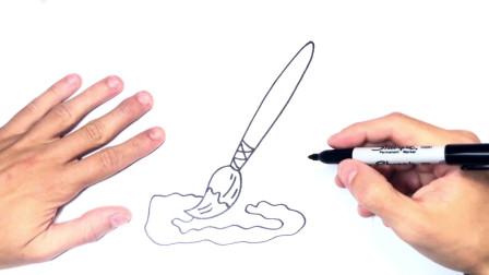 儿童简笔画;如何绘制画笔一步一步刷画